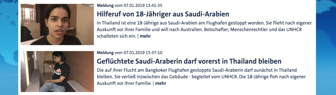 AEC News Today – Tagesschau.de